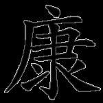 tcm 150x150 - Traditionelle Chinesische Medizin